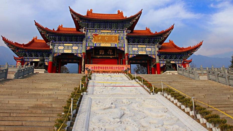 Yunnan: Temples perdus au pied du Tibet